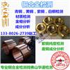 广州市H62黄铜材质检验铜合金金相分析