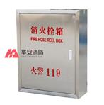 校园内的室内消火栓箱可以使用玻...