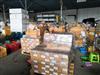廢汽車塑料的-香港廢品回收_再利用