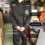 冬季保安服材质是什么材质(深圳...