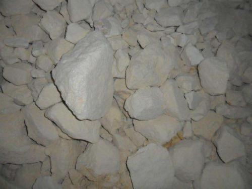 中山市高岭土元素白度化验机构
