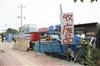 用舊的手機_香港廢品回收_最終去向哪里?