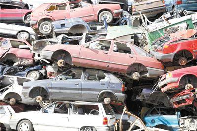 """《回收管理办法》规定,拆解的_香港回收_报废机动车""""五大总成""""可以回收利用"""