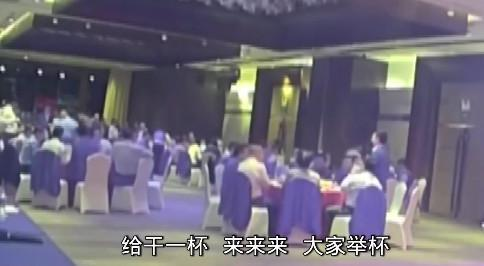 原标题:国企奢华晚宴喝掉价值16万茅台,董事长被免职