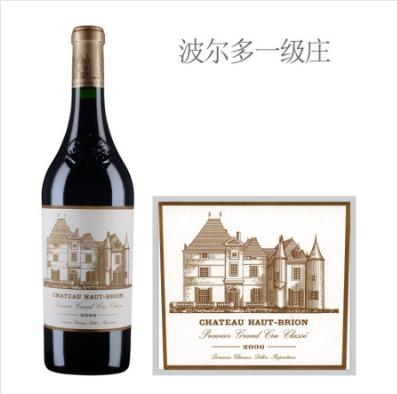 侯伯王庄园红葡萄酒