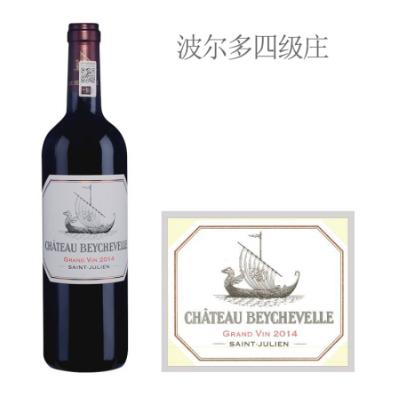龙船庄园红葡萄酒