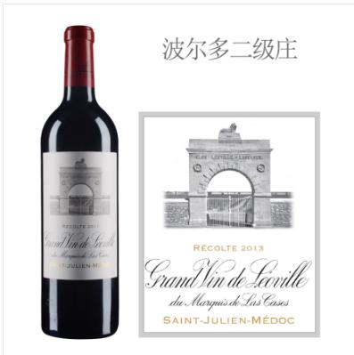 雄狮酒庄红葡萄酒