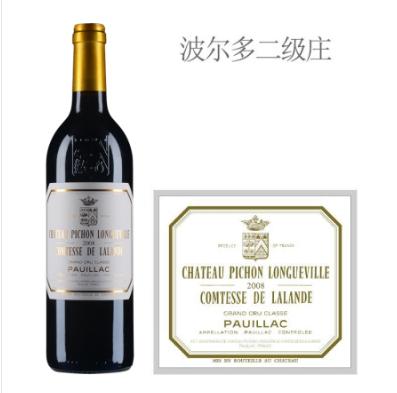 碧尚女爵酒庄红葡萄酒