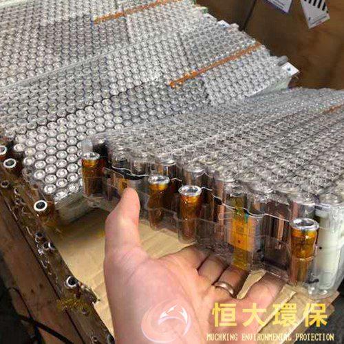 目 前,我国废旧手机电池回收利用研究还处于_香港废旧手机电池回收_起步阶段,很不成熟