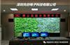 55寸液晶拼接屏0.88mm在会议显示中的优势!