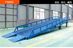 移动式液压登车桥卸货平台有哪些...