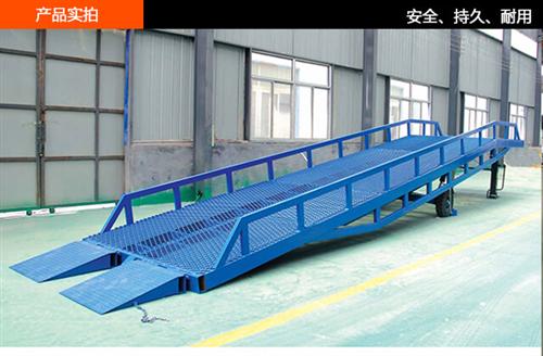 移动式液压登车桥卸货平台有哪些优势