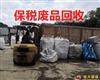 香港廢品回收好處多多