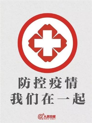 东芝复印机信息安全产品告知函
