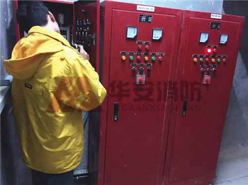 新春开工 消防维保为客户消防安全保驾护航