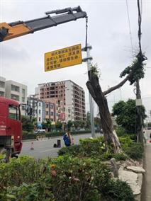 東莞市標線維護以及市政標識維護...