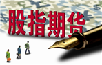 香港建达资本投资门槛