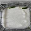 污水处理的净水药剂聚丙烯酰胺厂家