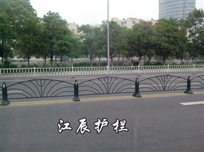 道路交通护栏有哪些分类