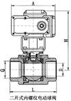 电动内螺纹球阀结构尺寸图