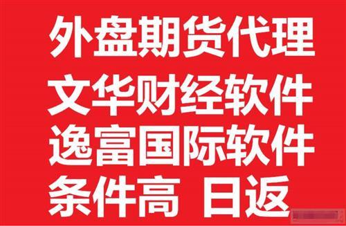 国际期货代理:华为手机上年向美传出1325亿订货单!华为任正非:不容易更换美产零部件