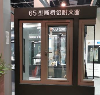 防火窗安装有何规范 深圳188金宝搏吧消防