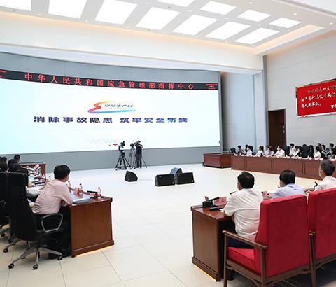 """2020年全国""""安全生产月""""和""""安全生产万里行""""活动在京启动"""