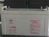 汤浅蓄电池使用寿命维护