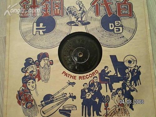 回收老唱机上海老式唱片回收苏州无锡南通民国老唱片回收