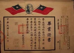 上海老票证回收苏州南京杭州民国老股票回收启东民国保险单回收