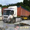 贸易企业出口退税的申报流程和需要的相关资料_出...