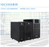 科士达UPS电源YMK3300模块化系列简介
