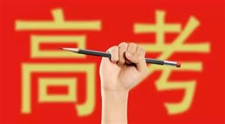 燕十娘YANSNEST燕窝:助力高考,为莘莘学子加油