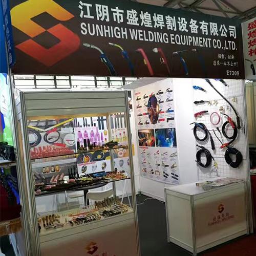 2017 THE 22th Shanghai Essen Welding & Cutting Fair
