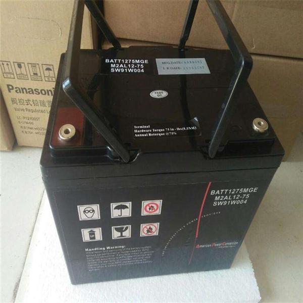 MGE/梅兰日兰蓄电池售后服务流程