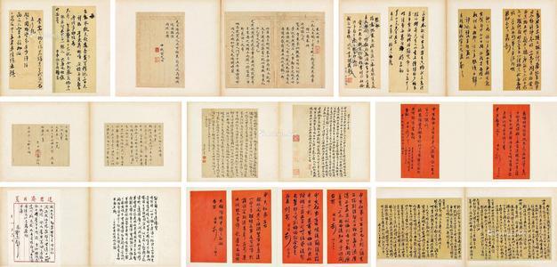 回收信札书信----曾经的地摊货如今的收藏热
