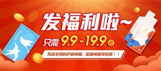 大动作!燕十娘品牌贴钱招募体验官,爆品9.9元、19.9元包邮带走!!!