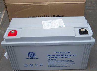 金源环宇蓄电池通信UPS专用