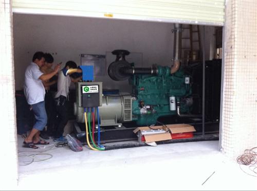 广州发电机厂家,柴油发电机组轴承新标准介绍