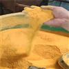 目前国内外公认的水处理剂-聚合氯化铝