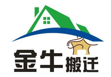 從福田搬家到寶安一般需要多少錢?