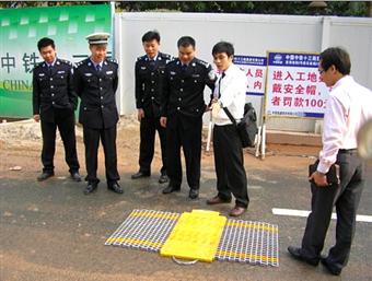 熱烈慶中路達榮獲ISO9001質量管...