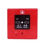 消火栓按钮不能少 作用可大了
