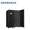 科士达UPS电源管理程序和适应条件