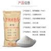 污泥脱水处理需要用到很多阳离子聚丙烯酰胺