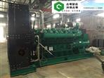 广州发电机厂家,发动机知识——...