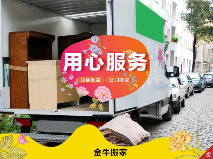 在深圳工厂搬迁公司上班的员工日常生活是怎么样的?