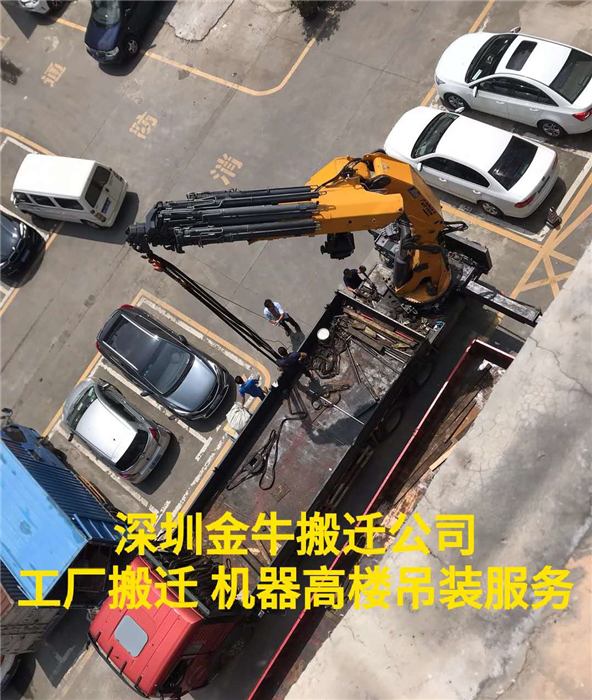 深圳工厂搬迁对专业搬家公司行业的影响?