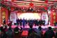 深圳哪里有開年會的地方-深圳田中園生態園農家樂開年會的好地方