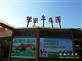 東莞農家樂有哪些-東莞農家樂排名田中園農家樂,東莞松湖生態園...